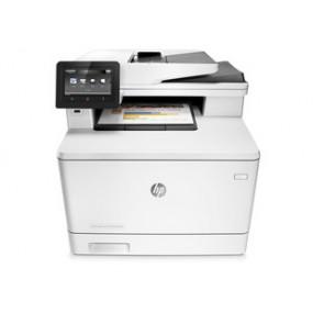 Impresora multifuncional HP Color LaserJet Pro M477fdn